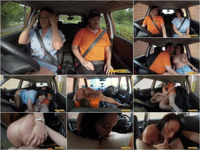 Fake Driving School – Candi Kayne