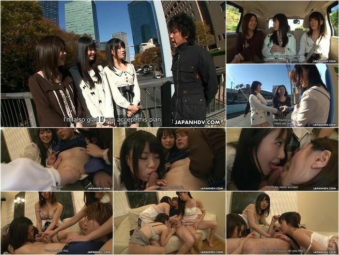 Japan HDV – Asakura Kotomi, Chise Aoba & Tsubaki Housho