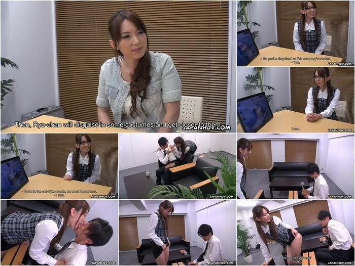 Japan HDV – Yui Hatano