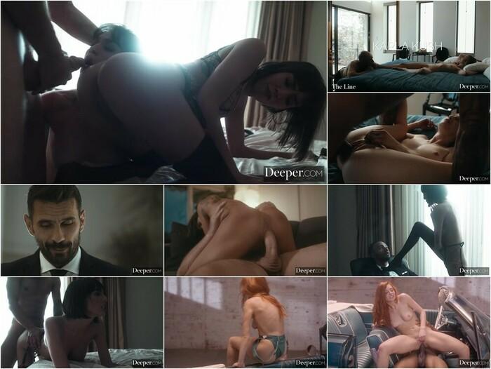 Deeper – The Art Of Cuck Compilation