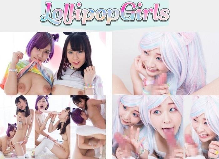 LollipopGirls.jp – SITERIP