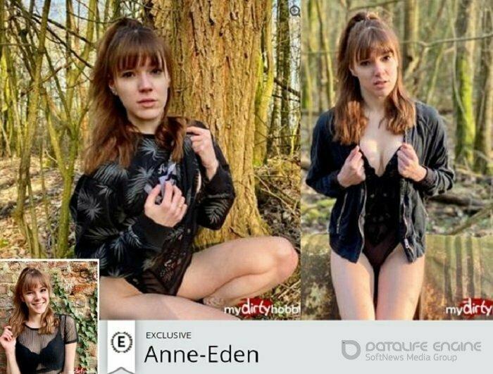 Anne-Eden