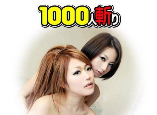1000Giri.net – SITERIP