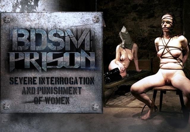 BDSMPrison.com – SITERIP